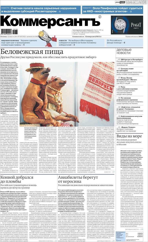 Portada de Kommersant (Russia)